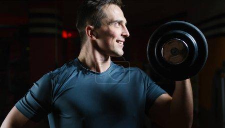 man workout at gym.