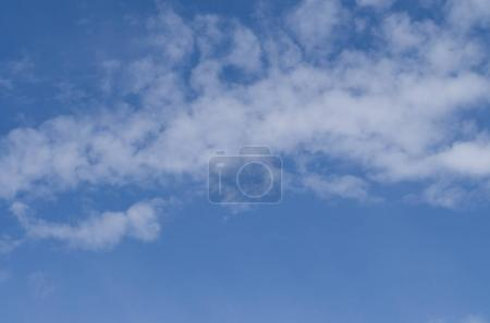 bright blue sky with beautiful clouds