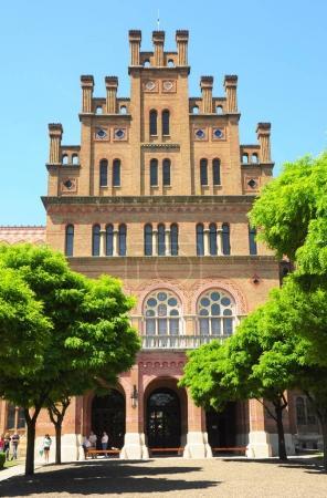 CHERNIVTSI, UKRAINE - SEPTEMBER 23, 2017: Residence of Bukovinian and Dalmatian Metropolitans, now part of Chernivtsi University. Yuriy Fedkovych Chernivtsi National University. Chernovtsi, Europe.