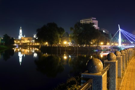 Quay night city Kharkov. Ukraine...