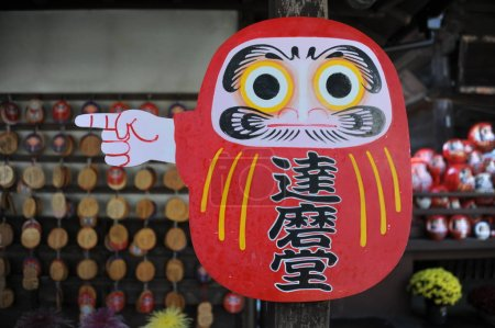 Close-up of gunma in dharma temple, japan...