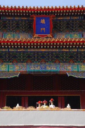 Festive day at forbidden city, China