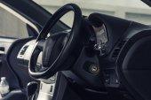 Inside car control on vintage filter
