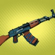 Постер, плакат: AKM Soviet automatic weapons