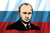 The President Of Russia Vladimir Vladimirovich Putin