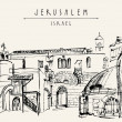Постер, плакат: Tourist postcard with Jerusalem