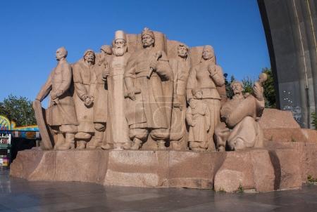 Photo pour Monument de l'amitié des peuples à Kiev, Ukraine - image libre de droit