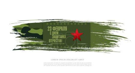 Illustration pour Carte de vœux pour le 23 février avec les inscriptions russes de traduction : 23 février. Jour du Défenseur de la Patrie - image libre de droit