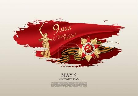 May 9 Victory Day.