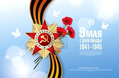 May 9 Victory Day template