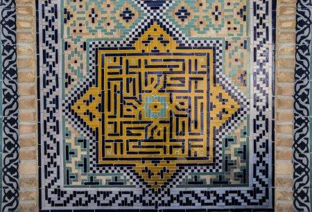 Photo pour Vue rapprochée du fond carrelé avec ornement oriental bleu et jaune - image libre de droit