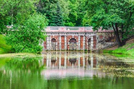 Rastrelli grotto in Lefortovo Park in Moscow