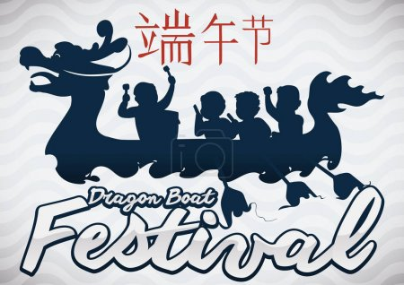 Dragon Boat Silhouette with Paddlers for Duanwu Festival, Vector Illustration