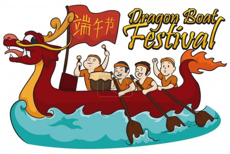 Rowing Team Competing in Dragon Boat Festival, Vector Illustration