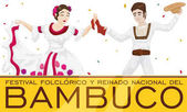 Traditional Bambuco Dancers with Confetti Rain for Colombian Folkloric Festival, Vector Illustration