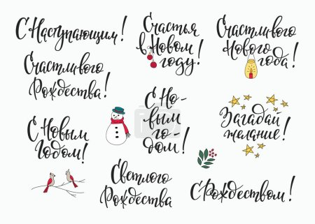 Lettering quotes Calligraphy set. Russian text Mer...