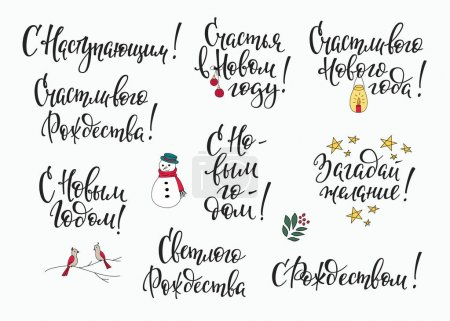 Illustration for Lettering quotes Calligraphy set. Russian text Merry Christmas. Happy New Year, Make a wish. Simple vector. Calligraphy postcard or poster graphic design element. Hand written postcard. Photo overlay - Royalty Free Image