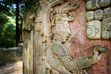Bas-relief carving in the ancient Mayan city of Palenque, Chiapas, Mexico