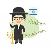 Vector illustration of cartoon characters saying hello and welcome in Hebrew