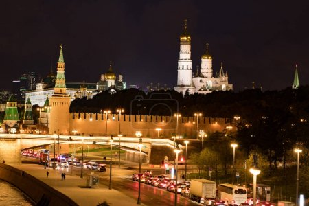 Beautiful View On At Evening Moscow Kremlin.