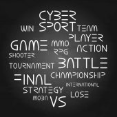 Cyber sport phrases
