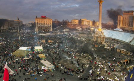 view from the heights to the Maidan