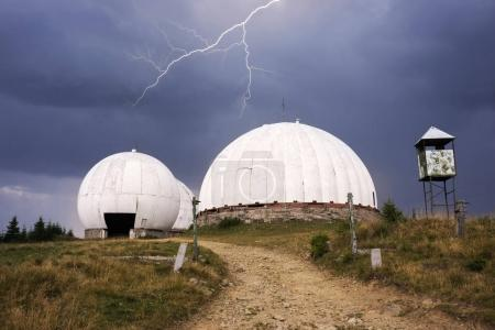 Radar station of USSR in Ukraine