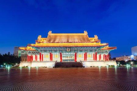 Famous Chiang Kai-Shek Memorial Hall . Liberty Square, Taipei, Taiwan