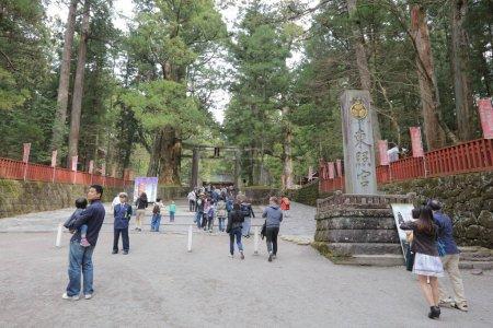 a final resting place of Tokugawa Ieyasu