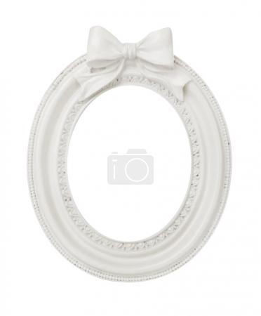 White frame on white