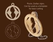 Pisces. Zodiac signs. Can be used as a template for laser cutting