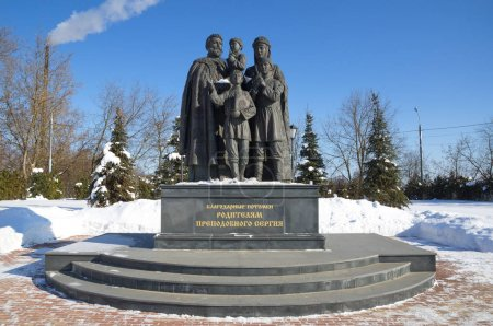 Sergiev Posad, Moscow region, Russia - February 27, 2018: The Monument to saints Cyril and Maria - parents of St. Sergius of Radonezh