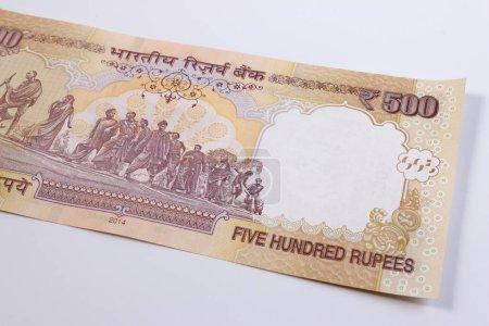 Обратная сторона рупия Индия
