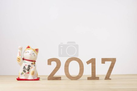 Happy New Year 2017 and Maneki-neko