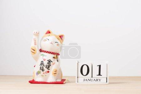 Cube calendar and Maneki-neko