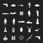 set of the military icons
