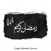 Ramadan Kareem greeting card