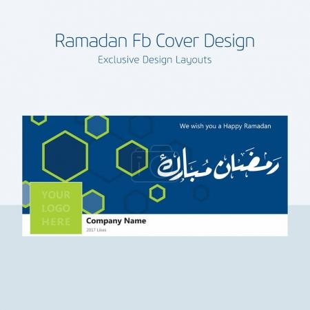facebook cover with Ramadan typography