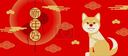 happy new year, 2018, Chinese new year greetings, Year of the Do