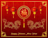 Chinese new year with lantern and golden dragon