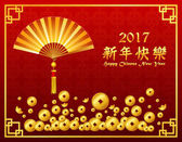 Happy chinese new year 2017 card with gold coins and chinese fan