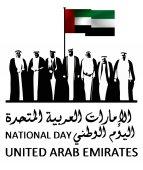 national day of United Arab Emirates ( UAE ) Flag ; vector illustration