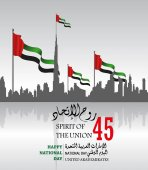 Vector illustration united arab emirates national day december the 2nd spirit of the union UAE national day celebration