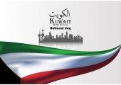Vector illustration of Kuwait Happy National Day 25 Februay arabic calligraphy translation : kuwait national day background