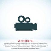 Ikona video kamery