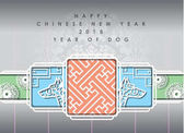 Abstract chinese new year 2018 with Traditional Chinese Wording Year of Dog The meaning are Lucky and Happy Vector and Illustration EPS 10