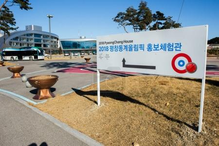 "Interactive Pavilion ""2018 Pyeongchang House"""