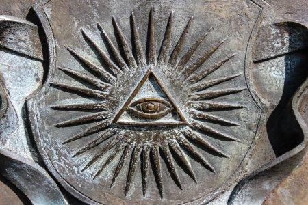 Photo pour Oeil qui voit tout avec rayons, symbole - image libre de droit