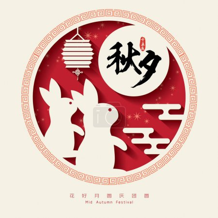 Mid-autumn festival illustration of bunny, lantern and full moon.
