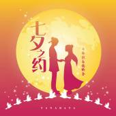 Tanabata festival or Qixi Festival Celebration of the annual dating of cowherd and weaver girl